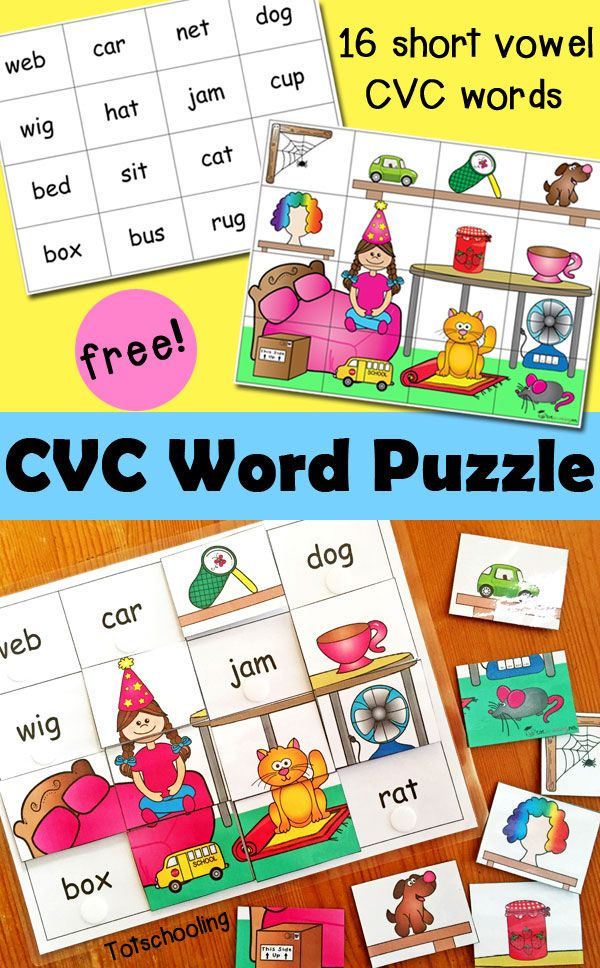 CVC Word Puzzle | Cvc words kindergarten, Cvc words, Cvc word activities