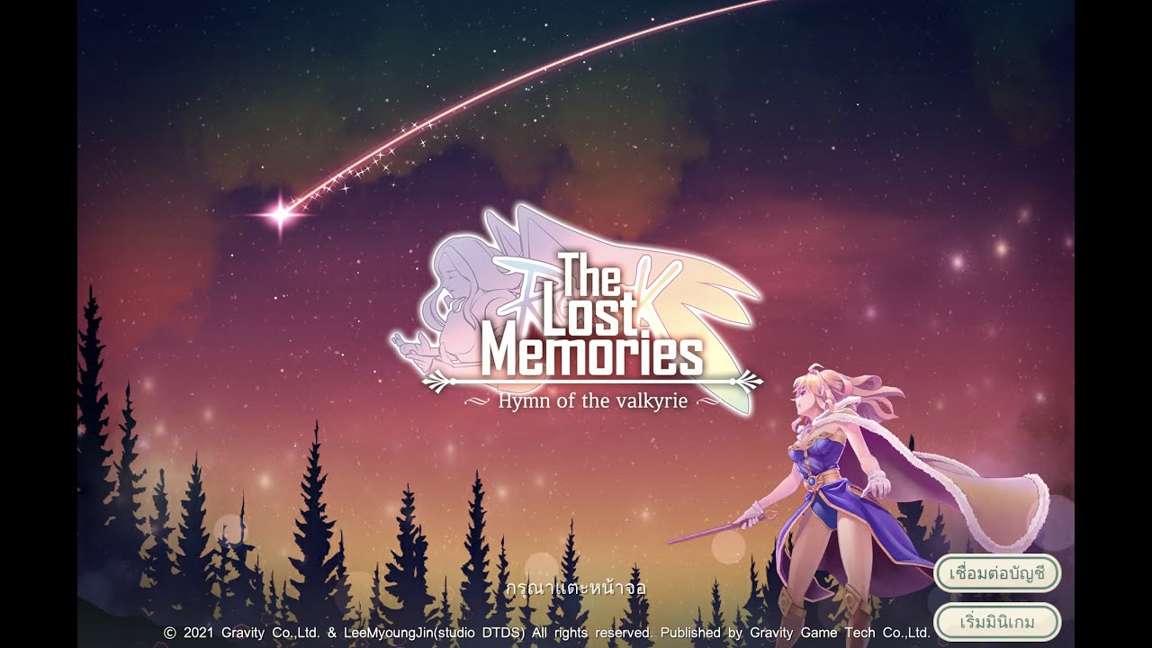 The Lost Memories Hymn of Valkyrie thể loại nhập vai