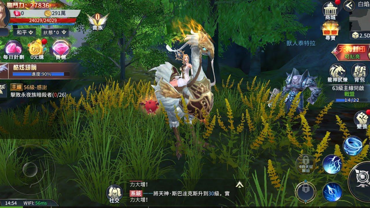 """Land of Doran: game mobile """"gây nghiện"""" nhanh nhất"""